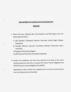 appointment letter not issued 4 univesities and 4 years experience candidates joining