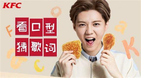 judul film luhan exo gantikan exo luhan imut dan menggoda di iklan ayam goreng