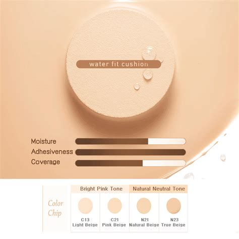 wateryscenery innisfree water fit cushion c21 pink beige