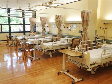 and ward ward types national hospital