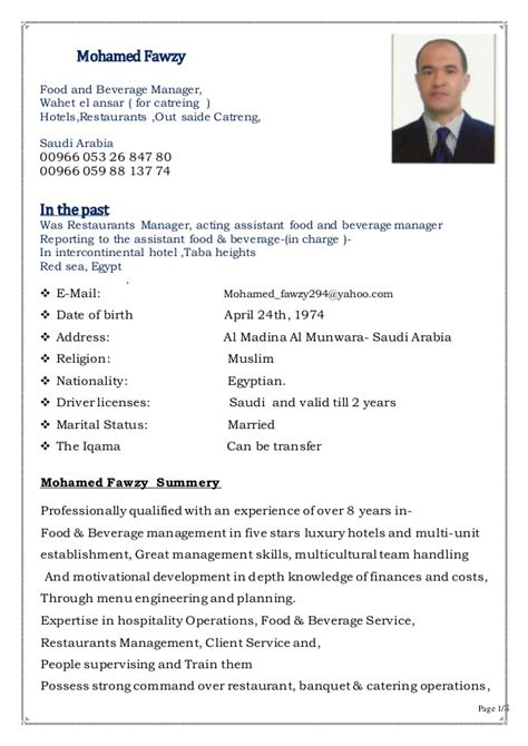 Manager Resume Samples by Hotel Operation Manager Restaurants Amp Out Said Catering
