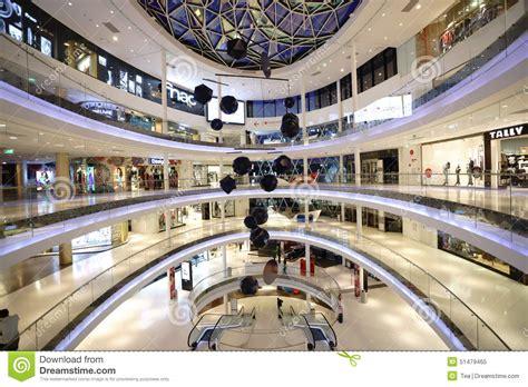 al en pars centro comercial moderno en par 237 s imagen editorial imagen 51479465