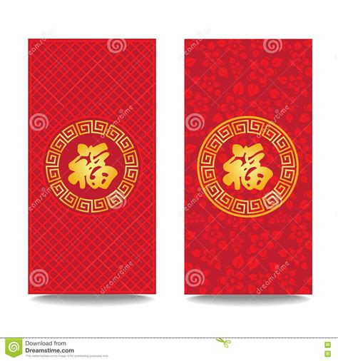 ang pao envelope template ang illustrations vector stock images 607