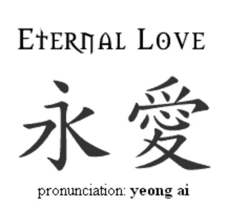 Chinese Characters Gifts Symbols