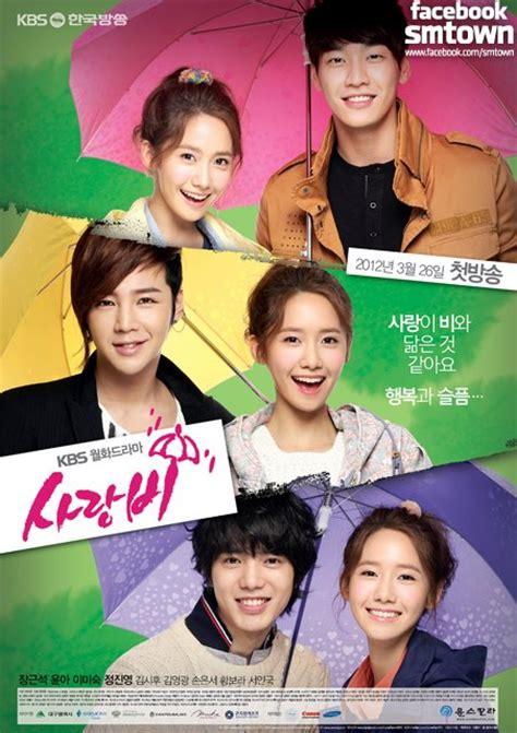 Slip On Mickey Ma 23 8 อ นด นซ ร ย เกาหล ด ป 2012 dek d