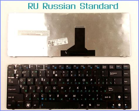 Keyboard Asus X44c asus x42j keyboard reviews shopping asus x42j keyboard reviews on aliexpress