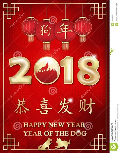 happy new year ministry of culture happy new year of the 2018 corporate