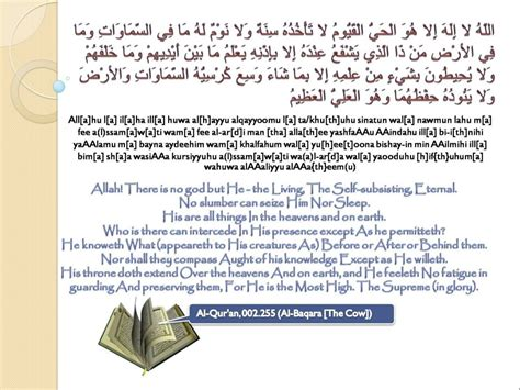 download mp3 surat ayat kursi beautiful and peaceful deen on the virtue of surah al