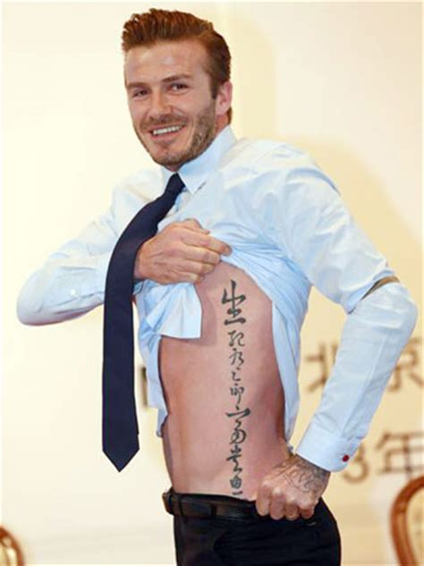 david beckham tattoo regret david beckham shows off hot body and huge new ribcage