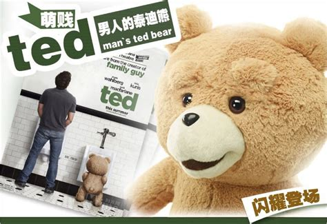 funny ted  bear quotes quotesgram