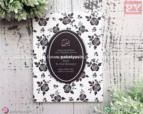 Buku Majmu Syarif Softcover paketyasin products yasin softcover cantik 13