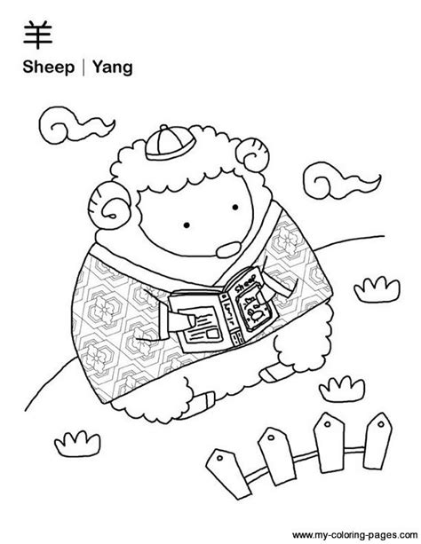 chinese zodiac animals coloring pages coloring pages chinese zodiac animals coloring pages chinese zodiac