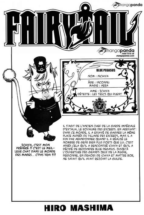 tome 43 scan 363 - manuel manga