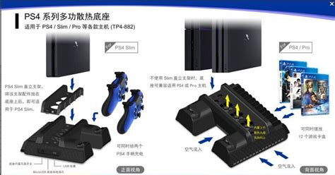 Dobe Multifunctional Cooling Stand ps4 slim ps4 pro dobe multifunctional cooling stand