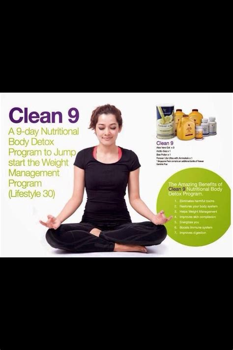 Does Aloe Rid Detox Shoo Work by 25 Best Ideas About Forever Products On