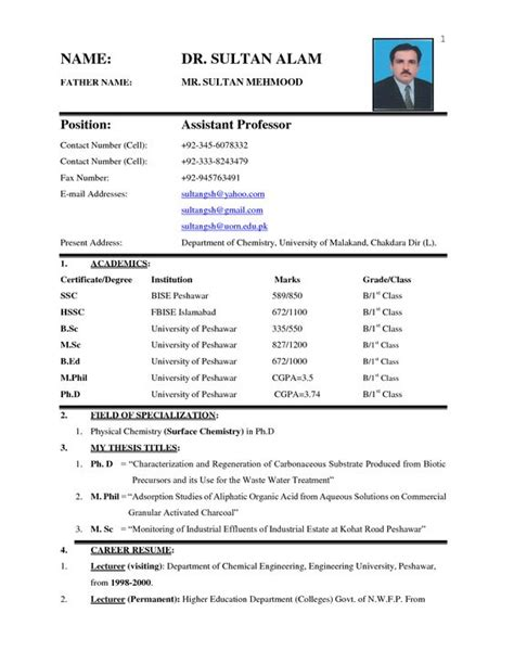 biodata format in word file download biodata form in word simple biodata format doc