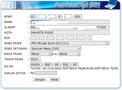 membuat npwp elektronik cara mendaftar ssp surat setoran pajak elektronik