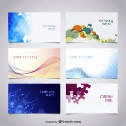 designs for business cards free downloads جرافيكس للعرب كروت شخصية بيزنس فكتور مفتوحة تصاميم