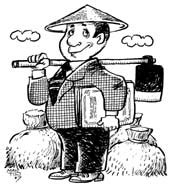 contoh programa penyuluh pertanian dan rktp denhard ii