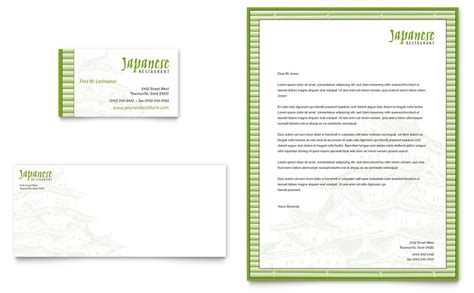 japanese business card templates japanese restaurant business card letterhead template