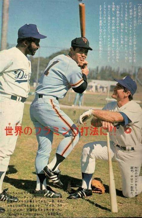 sadaharu oh swing 王貞治 のおすすめ画像 9 件 pinterest 1980 年代 読売ジャイアンツ 野球