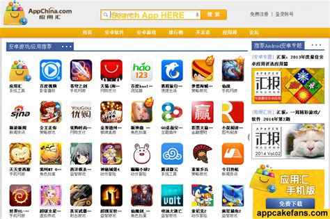 china market apk wandoujia appcake repo sources apk free android apps part 8