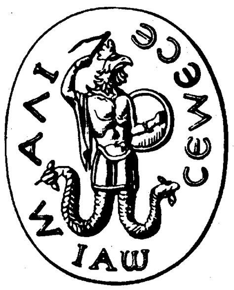 imagenes simbolos gnosticos gaio glosario gn 243 stico esot 233 rico
