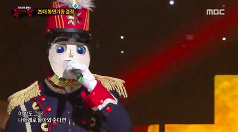 dramanice king of masked singer king of mask singer le neighborhood music general a t il
