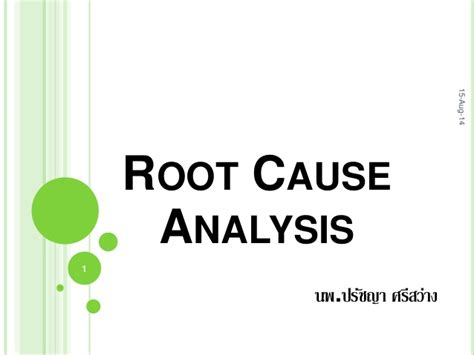 Ppt Root Cause Analysis 1 Root Cause Analysis Powerpoint