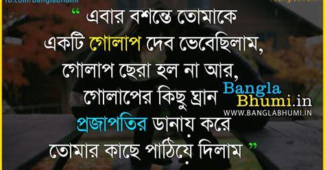 bangla sad love story photo hd wallpaper government