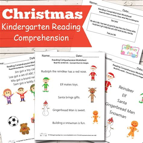 free christmas printable worksheets reading comprehension christmas reading comprehension worksheets for