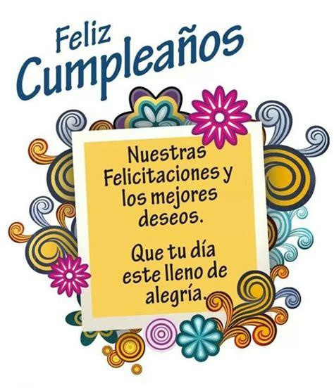 imagenes de feliz cumpleaños para un yerno tarjetas de feliz cumplea 241 os ツ tarjetas de feliz