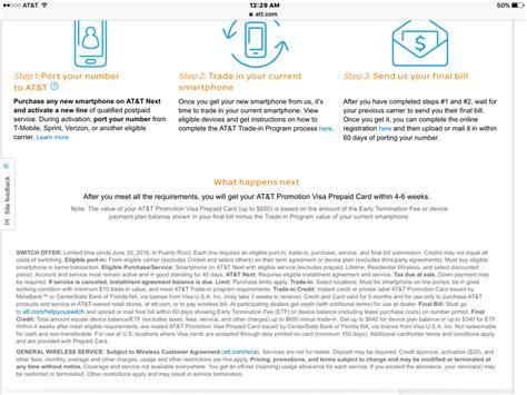 Verizon Gift Card Balance - verizon visa prepaid card balance best business cards