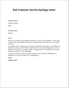 Business Apology Letter Customer For Bad Service apology letter for not attending funeral writeletter2 com