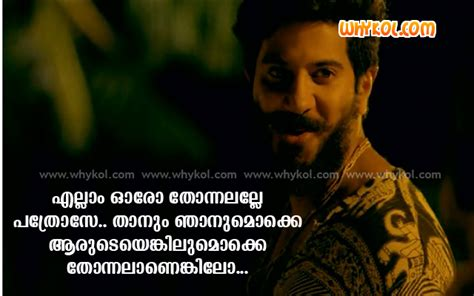 film quotes malayalam dulquer salman classic dialogues from charlie