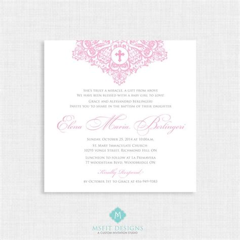 printable baptism invitation kits 17 best images about katherine s grad and conf on