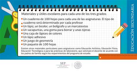 lista interinato y suplencia 2016 periodo a lista de materiales y 250 tiles escolares de educaci 243 n b 225 sica