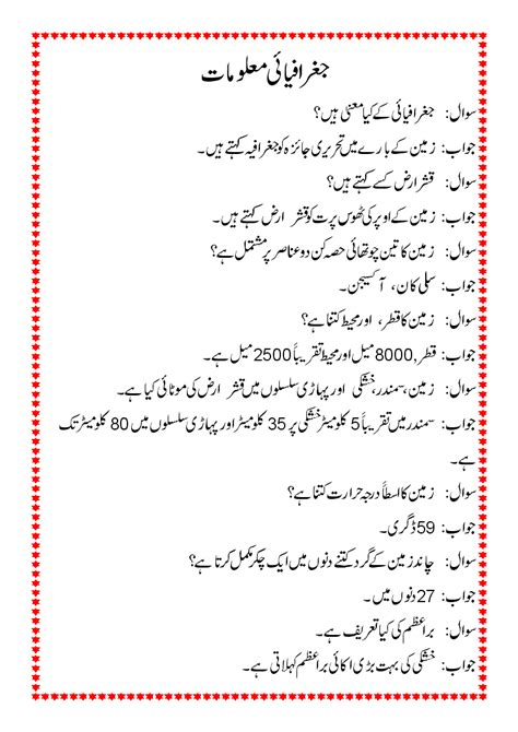 adsense urdu learn google adsense in urdu and more information jughra