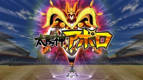 Las Meteran No 240 Taiyo dios sol apolo wiki inazuma eleven go