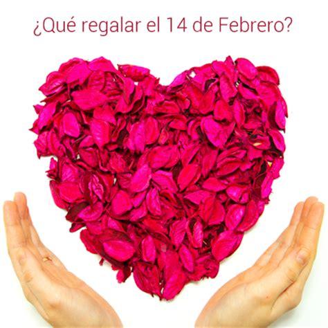 imagenes originales para el 14 de febrero regalos originales blog azap regalos y florerias