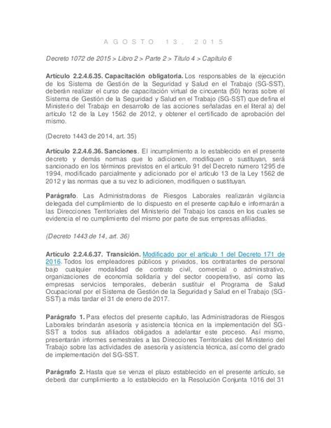 decreto 1072 de 2015 en pdf decreto 1072 2015 pdf resultados para decreto 1072