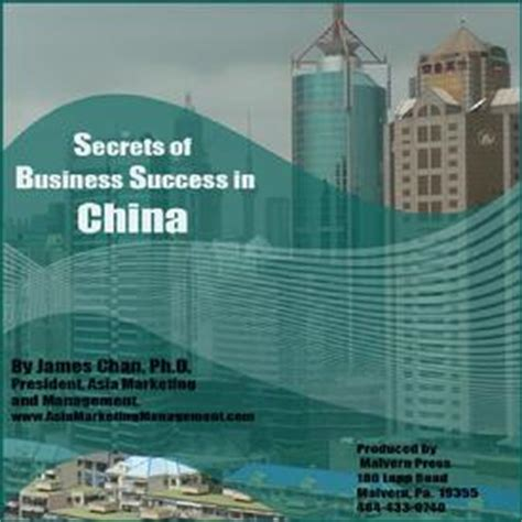 Succeeding In China export to china dvd