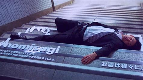 Japanese Sleeper by Out In Japan Get Turned Into Psa Billboards While They Sleep Adweek