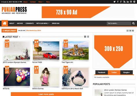 download themes blogger store v2 punjab press responsive v2 blogger template free