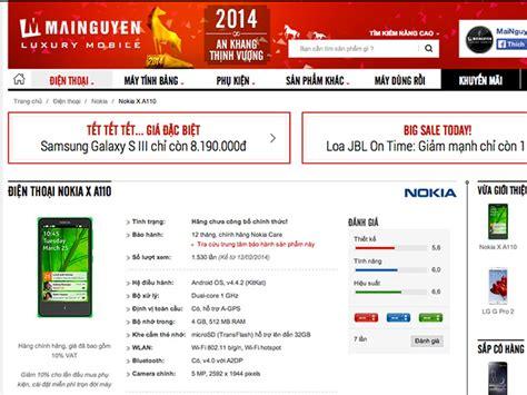 windows phone jailbreak lumia 635 jailbreak windows phone 8 1 nokia lumia 635