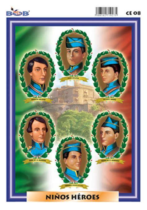 foto de ninos heroes foto de ninos heroes ni 241 os h 233 roes los defensores los 191 ni 241 ni 241 os h 233 roes