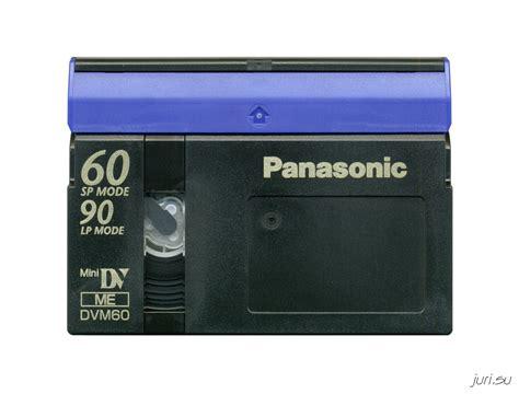 mini dv cassette panasonic ay dvm60ff minidv cassette