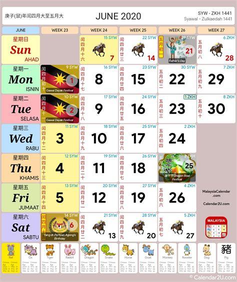 malaysia calendar blog