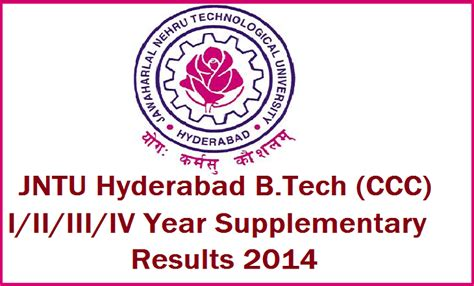 Mba Jntu Hyderabad Results 2014 by Jntu Hyderabad B Tech Ccc I Ii Iii Iv Year Nr
