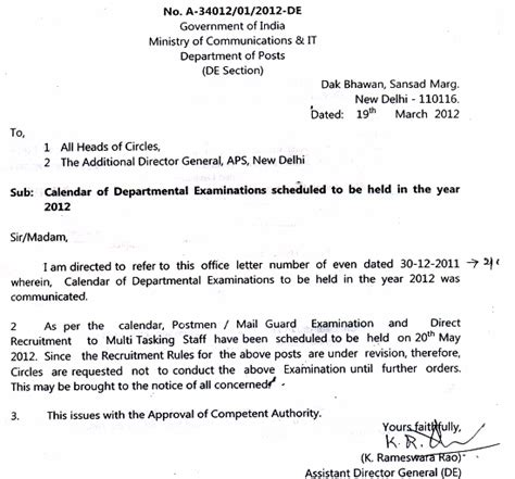 Thank You Letter For Postpone Rmssa Sujeendranadam സ ജ ന ദ രന ദ Postponment Of Postman Mts Direct Rectt
